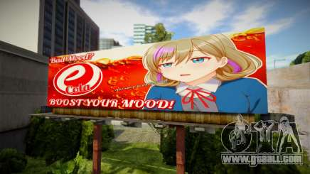 Anime Billboard set 1 (6 in 1) for GTA San Andreas