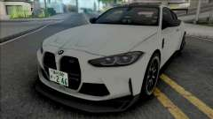 BMW M4 Competition 2021 Tuned