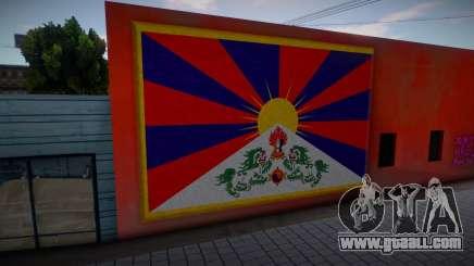 Tibet Flag Graffiti for GTA San Andreas